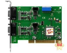 VXC-142iAU