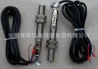 CZX-01磁阻式转速传感器