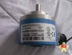 DGS60-C4A01024