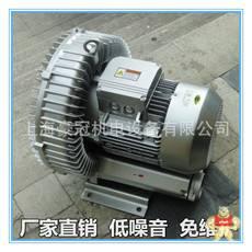 RHG510 7H3 1.6KW