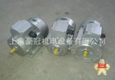 MS132M2 6 5.5KW