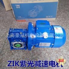 NMRW050-125/MS8014-B5