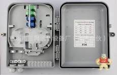 16芯光纤分线盒