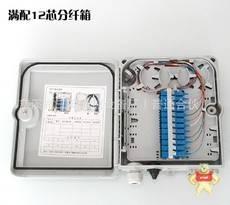 12芯光纤分线盒