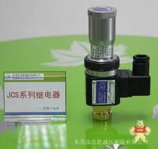 JCS-02
