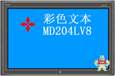 MD204LV8