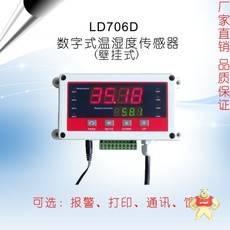 LD706D