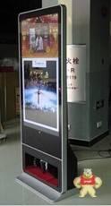 42寸立式微信打印广告机