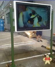户外触摸一体广告机