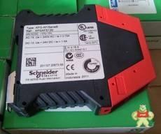 XPSAF5130/XPS-AF5130