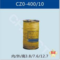 CZ0-400/10