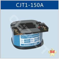 CJT1-150A