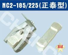 NC2-225/3