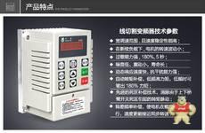 JRP-2G0080X  0.75KW 220V