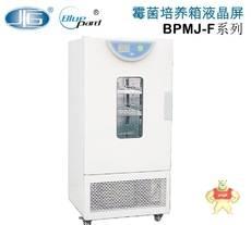 BPMJ-250F