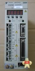 SGDM-A5ADA-50W