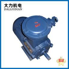 YB3-132S-6-3KW