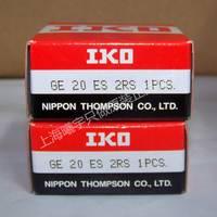 日本汤姆逊IKO加油式关节轴承 日本IKO轴承GE20ES-2RS假一赔十!