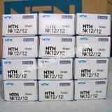 日本NTN滚针轴承 NTN轴承NK12/12等现货,假一赔十!