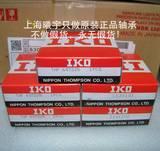 日本IKO滚针轴承代理 TAF607225 TAF354520等现货假一赔十!