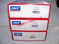 批发供应SKF双列滚子轴承 SKF双列调心滚子轴承 22319EK