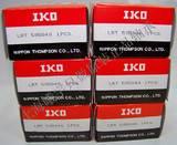 特价供应日本IKO滚针轴承 内圈LRT505840等现货
