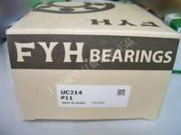 FYH轴承 日本FYH小林精工带座轴承芯子UC213 UC214现货,假一赔十!