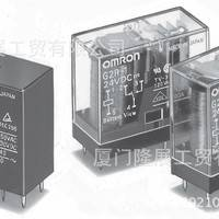 原装现货欧姆龙继电器G2R-2-AC220V