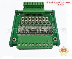 ZC-T8NPL