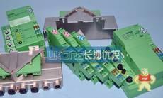 LK/45-2MBD-PAC