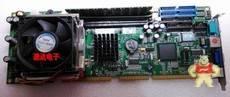 FSC-1713VNA-B-VER:A5