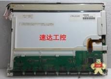 LTM12C289