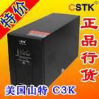 1KVA山特UPS电源_在线式1KVA-3KVA不间断电源参数_1KVAups电源C1K现货