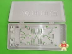 8芯光缆终端盒