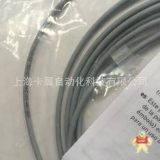 SME-8M-DS-24V-K2.5-0E-543862