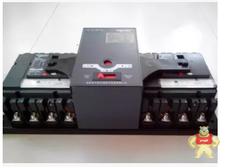WATSNB-1000/3P-R/NS-N