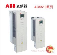 ACS510ACS51001-03A3-4B0551.1KW380V