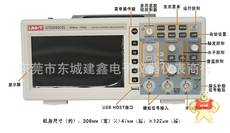 UTD2052CEL/750M1G