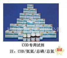 codLH-D