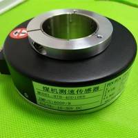 HTB-40CC10-30E-600B-S4电厂给煤机测速传感器
