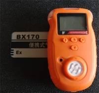 BX170氧气检测仪,汉威BX170 ,汉威气体探测器