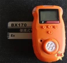 BX170