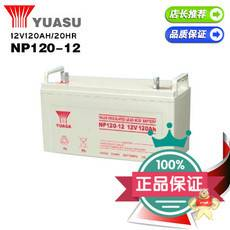 12V-120AH-NP120-12
