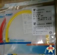 AMP光纤跳线