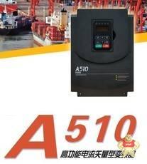 A510-4030-H3