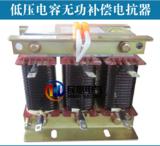 【厂家直销】  供应高品质CKSG--0.9/0.4-6%低压三相串联电抗器
