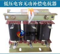 70KVAR 7%補償電抗器CKSG-4.9/0.45-7%電容無功補償柜配套專用