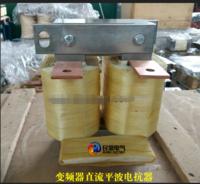 220KW变频器用直流电抗器DLK-500A改善输出的直流波形 保证品质