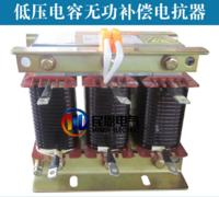 【厂家直销】CKSG-1.5/0.4-6%低压三相串联滤波电抗器25KVAR