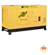 120KW YT2-150KVA-ATS